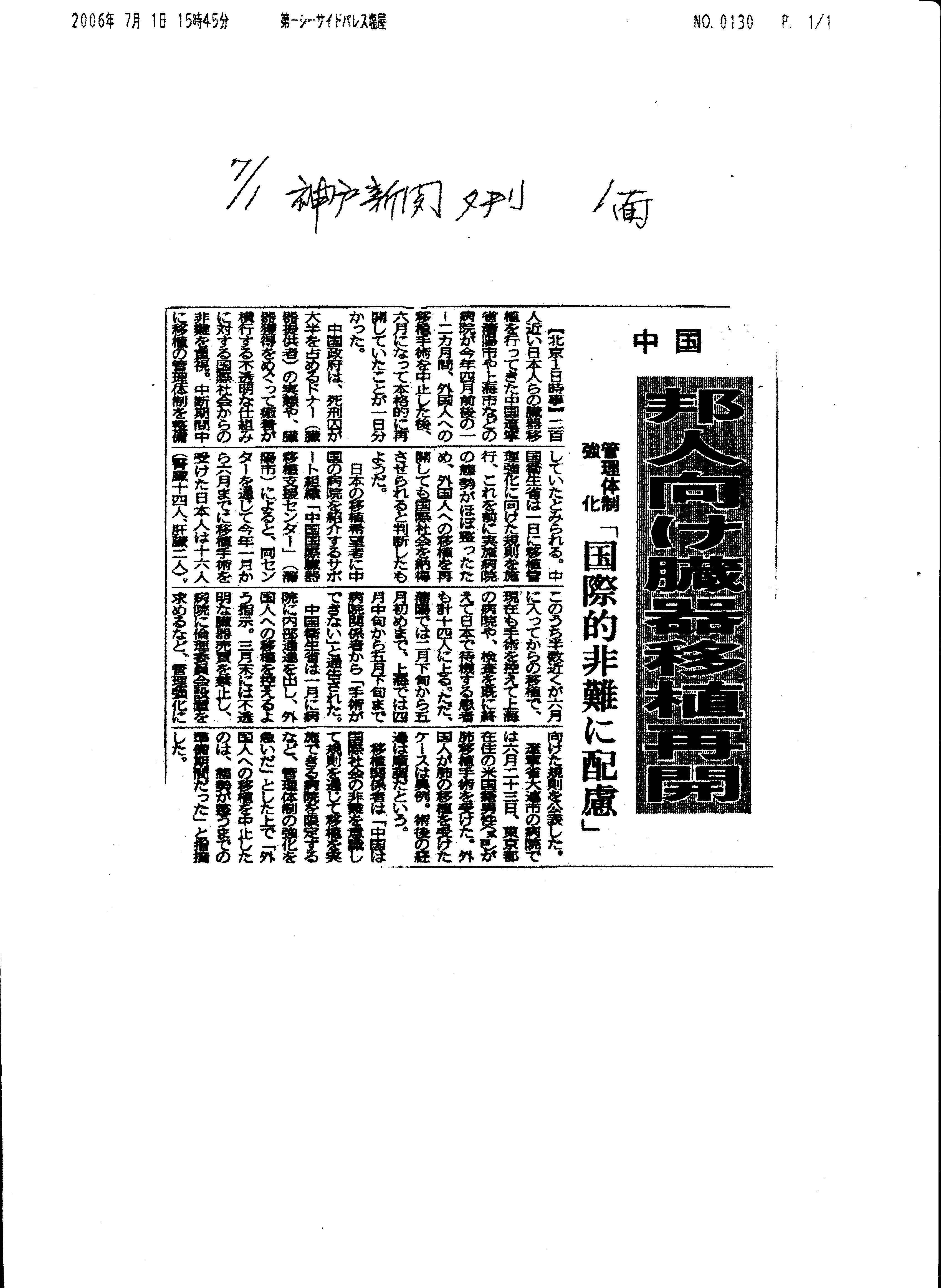 dsc_6397-676x450