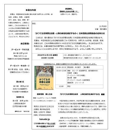 a4-2p_page_1